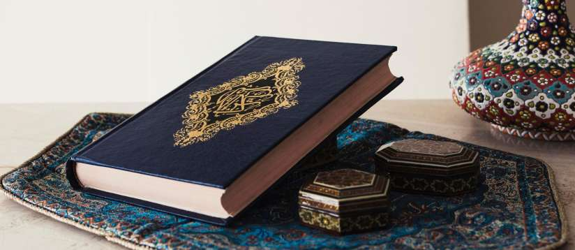 learning Quran for a beginner