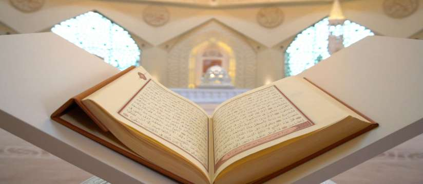 Learning Quran Tajweed Online