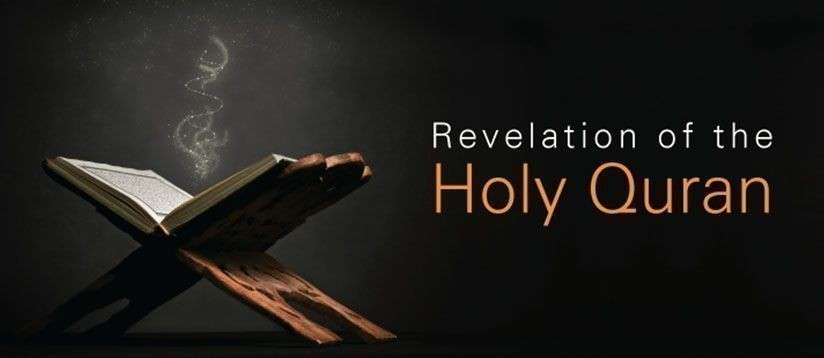 The Revelation of the Holy Quran