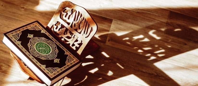 10 Things you are Missing For reciting and understanding quran